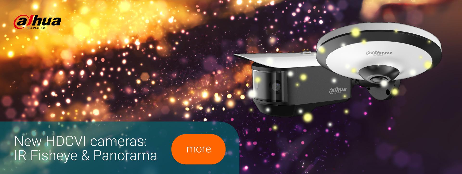 Banner Dahua HDCVI Kameras